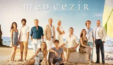 Турецкий сериал: Прилив / Med Cezir (2013)