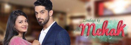 Индийский сериал: Жизнь Мехек / Zindagi Ki Mehek (2016)