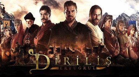 Турецкий сериал: Воскресший Эртугрул / Dirilis Ertugrul (2014)