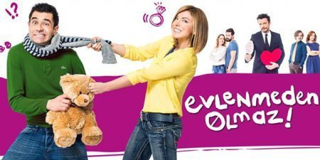 Турецкий фильм: Невозможно без свадьбы / Evlenmeden Olmaz (2015)