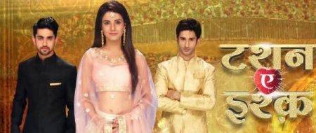 Индийский сериал: Запретная любовь / Tashan-e-ishq (2015)
