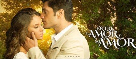 Венесуэльский сериал: Между твоей и моей любовью / Entre tu amor y mi amor  ...