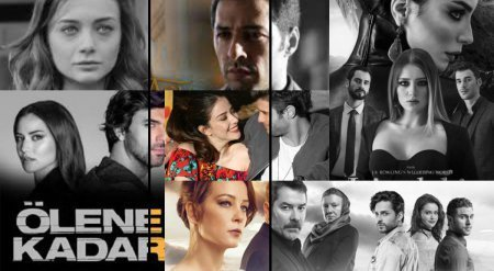 Турецкие сериалы 2017 года, ушедшие с экранов