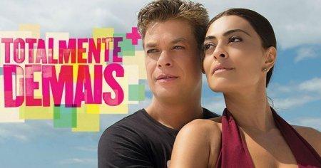 Бразильский сериал: Совершенно бесподобная / Totalmente Demais (2015)