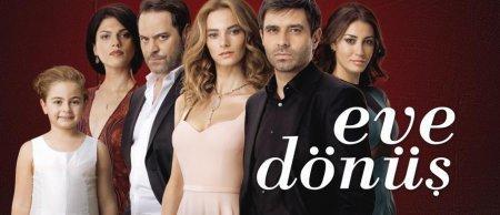 Турецкий сериал: Возвращение домой / Eve Donus (2015)