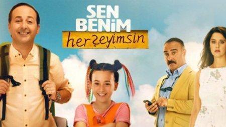 Турецкий фильм: Ты мое все / Sen Benim Herseyimsin (2016)