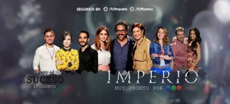 Бразильский сериал: Империя / Imperio (2014)