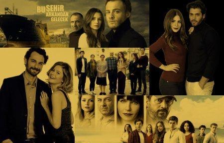 Турецкие сериалы, которые завершатся в ближайшее время
