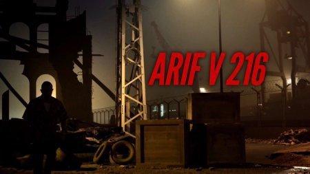 Турецкий фильм: Ариф и 216 / ARİF V 216 (2018)