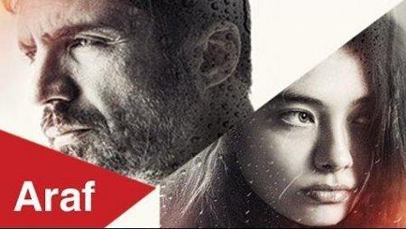 Турецкий фильм: Чистилище / Araf (2012)