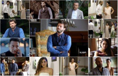 Отважный и Красавица / Cesur ve Guzel 30 серия описание и фото