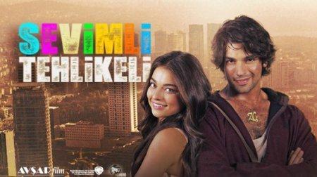 Турецкий фильм Милый и опасный / Sevimli Tehlikeli (2015)