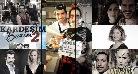 Новые турецкие фильмы, съемка которых вскоре начнется
