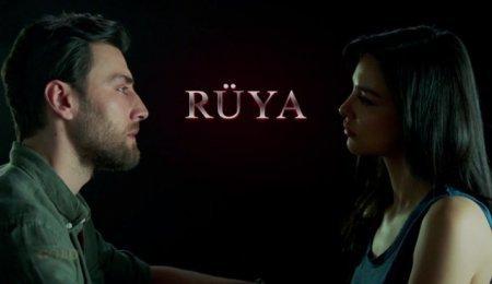 Турецкий сериал: Сон / Ruya (2017)