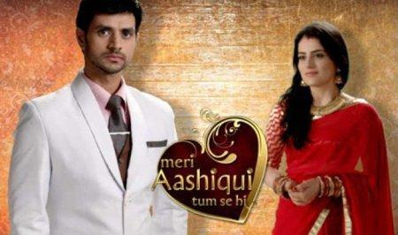 Индийский сериал: Лишь ты - моя любимая / Meri Aashiqui Tum Se Hi (2014)