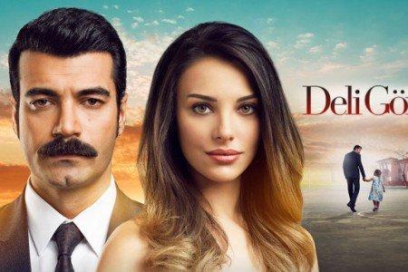 Турецкий сериал: Сумасшедшее сердце / Deli Gonul (2017)