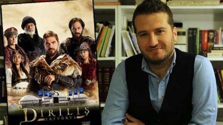 Новый турецкий сериал от создателей
