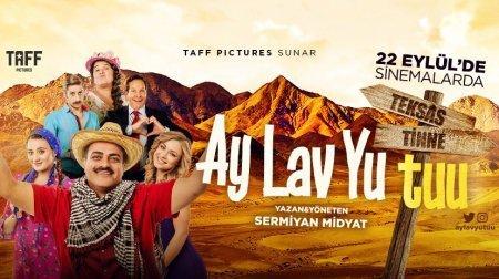 Турецкий фильм: Ай Лав Ю / Ay Lav Yu (2010)