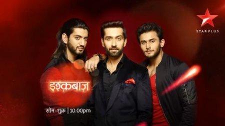 Индийский сериал: Флирт / Ishqbaaz (2016)