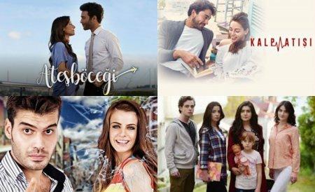 Турецкие сериалы, у которых не будет новых серий на этой неделе