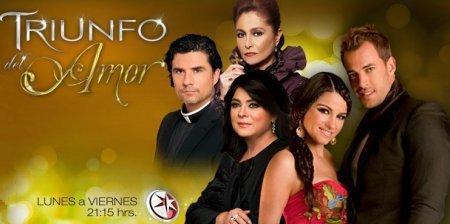 Мексиканский сериал: Триумф любви / Triunfo del Amor (2010)