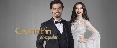 Турецкий сериал: Слезы Дженнет / Cennet in Gozyaslari (2017)