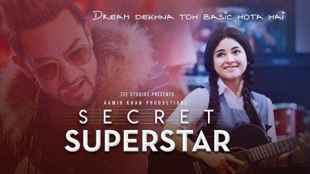 Индийский фильм: Тайная суперзвезда / Secret Superstar (2017)