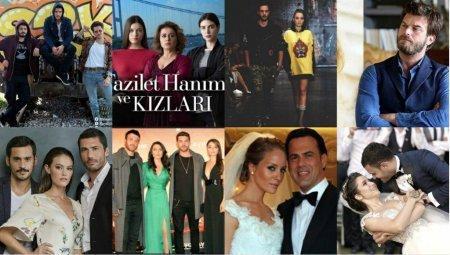 Новости из мира турецких сериалов за 8 ноября