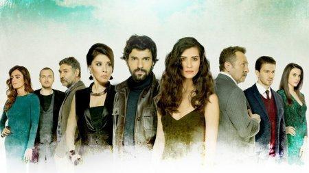 Турецкий сериал: Грязные деньги и любовь / Kara Para Ask (2014)