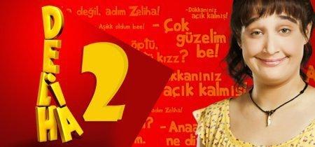 Турецкий фильм: Делиха – 2 / Deliha – 2 (2018)