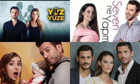 4 турецких сериалов уйдут с экранов