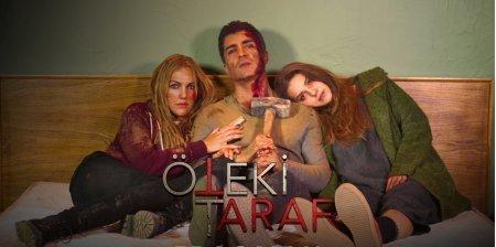 Турецкий фильм: Другая сторона / Oteki Taraf (2017)