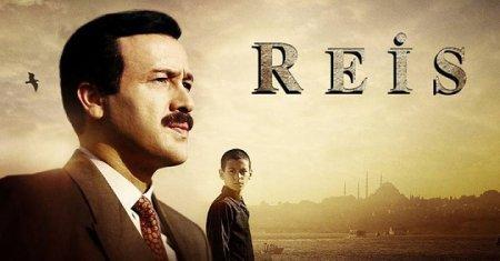 Турецкий фильм: Правитель / Reis (2017)