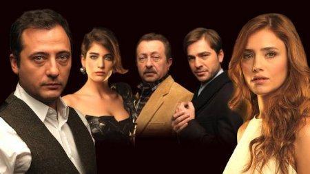Турецкий сериал: Конец / Son (2012)