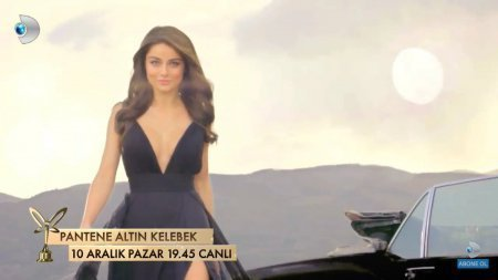 Айча Айшин Туран будет вести церемонию вручения премии