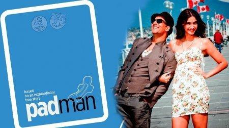 Индийский фильм: Падмен / Padman (2018)