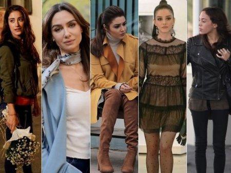 Чей стиль турецких героинь вам больше всего нравится в этом сезоне?