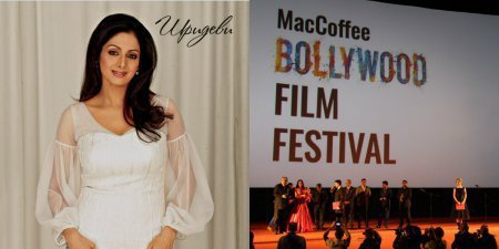 В Москве состоялся 2-й кинофестиваль Bollywood Film Festival