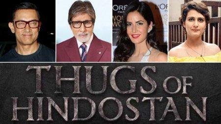 Индийский фильм: Головорезы из Индостана / Thugs of Hindostan (2018)