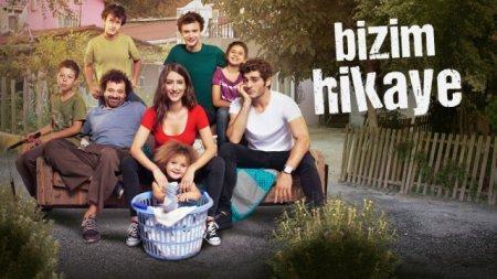 Турецкий сериал: Наша история / Bizim Hikaye (2017)