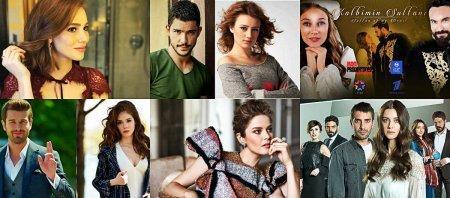 Новые турецкие сериалы 2018 года