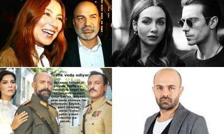 Новости из мира турецких сериалов 7.01.2018