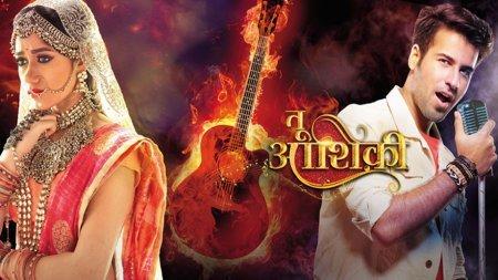 Индийский сериал: Ты моя любимая / Tu Aashiqui (2017)