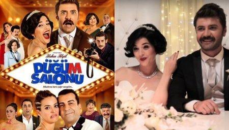 Турецкий фильм: Хаос в банкетном зале / Dugum Salonu (2018)