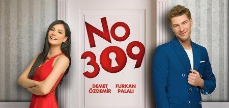 Турецкий сериал: Номер: 309 / NO: 309 (2016)