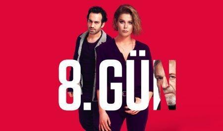 8 дней / 8 Gun – 1 серия, описание и фото