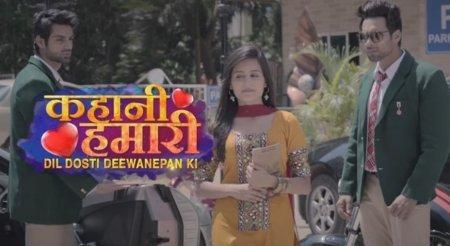Индийский сериал: Безумная дружба, сумасшедшая любовь / Kahani Hamari Dil Dosti Deewanepan Ki (2016)