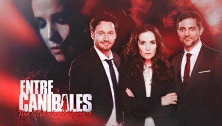 Аргентинский сериал: Среди каннибалов / Entre canibales (2015)