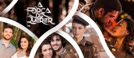 Бразильский сериал: Сила желания / A Forсa do Querer (2017)