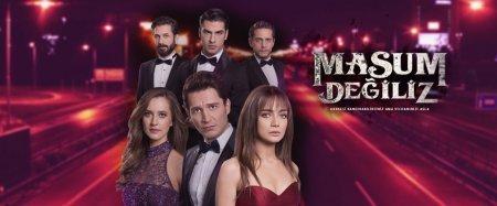 Турецкий сериал: Мы не невинны / Masum Degiliz (2018)